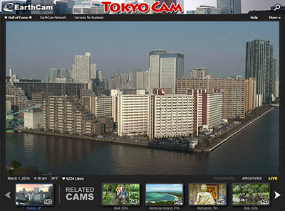 Tokyo Canal